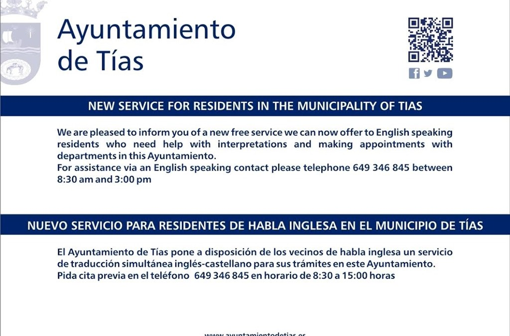 English-Spanish Interpretation Service at Tías Ayuntamiento