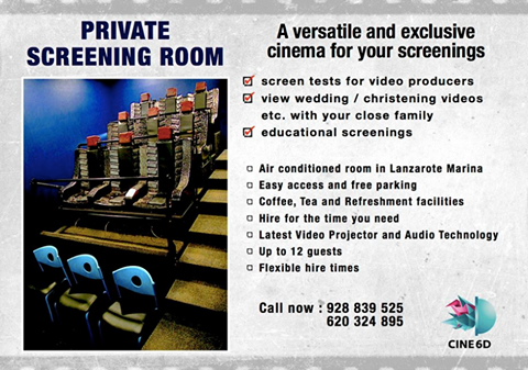 Private Screening Room