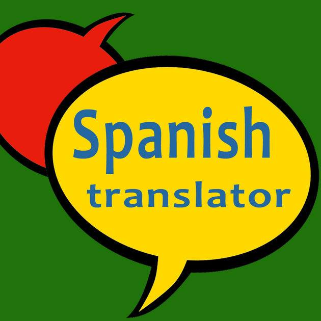Translations/ Assistance now available